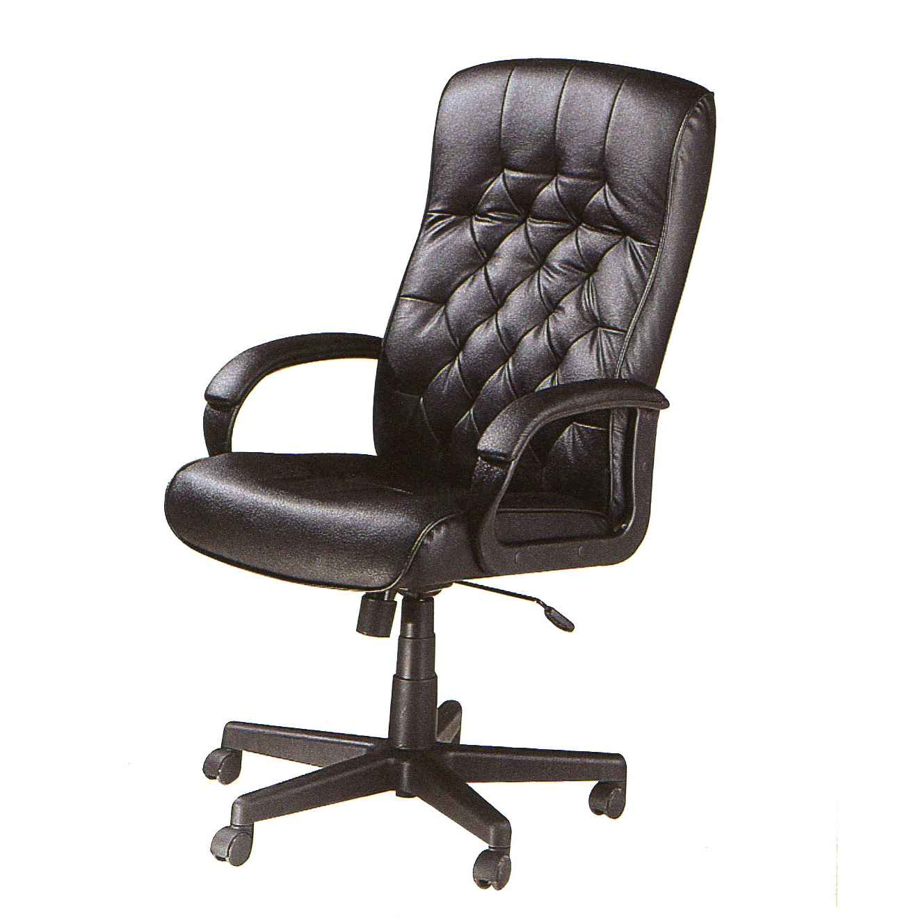 Comfortable Black Leather Office Computer Chair