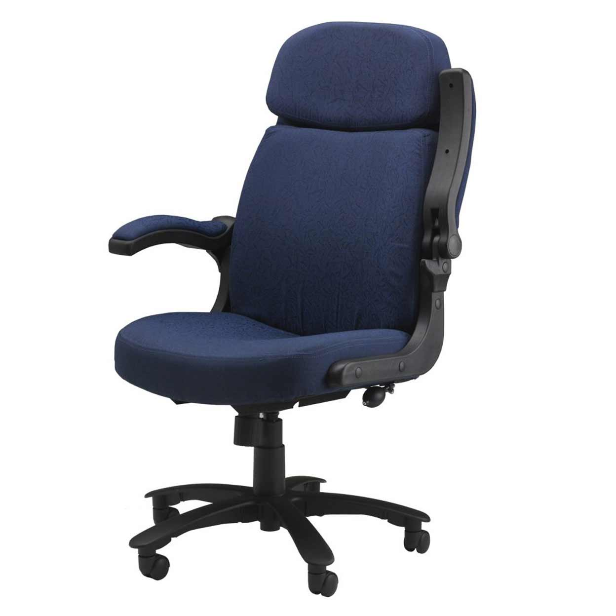 Mayline Ergonomic Tall Blue Pivot Arm Chairs