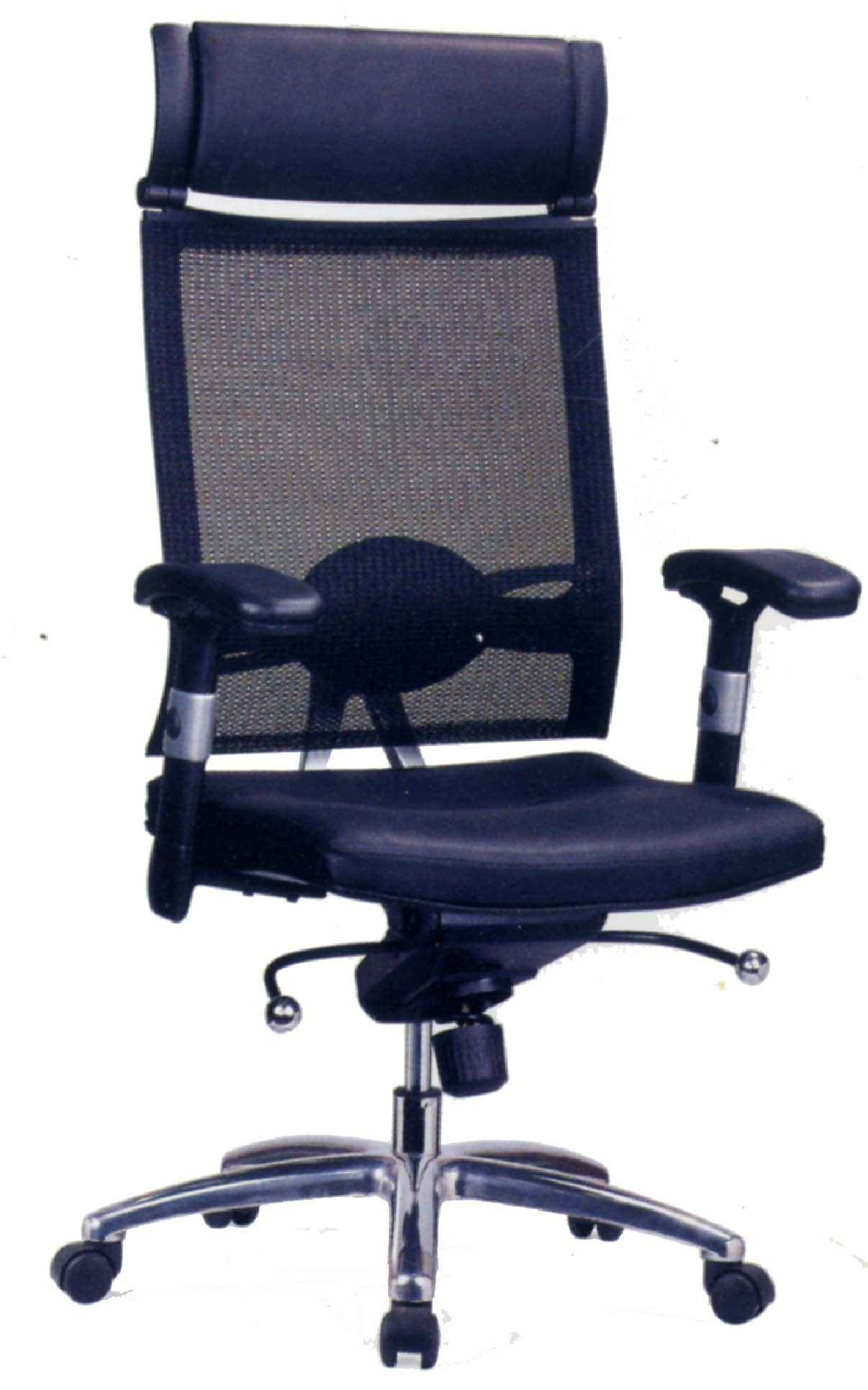 Office chairs - Office furnitur ...