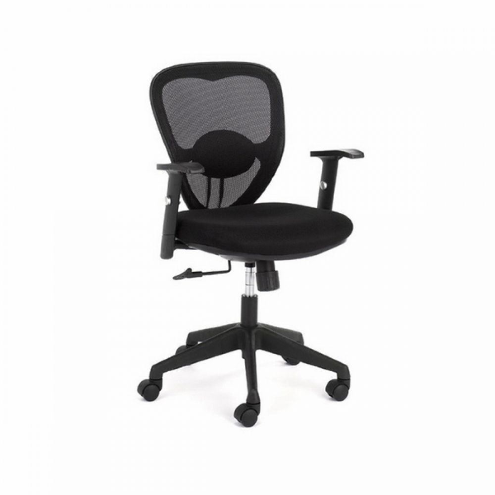 Black Round Desk Chair Recommended Products