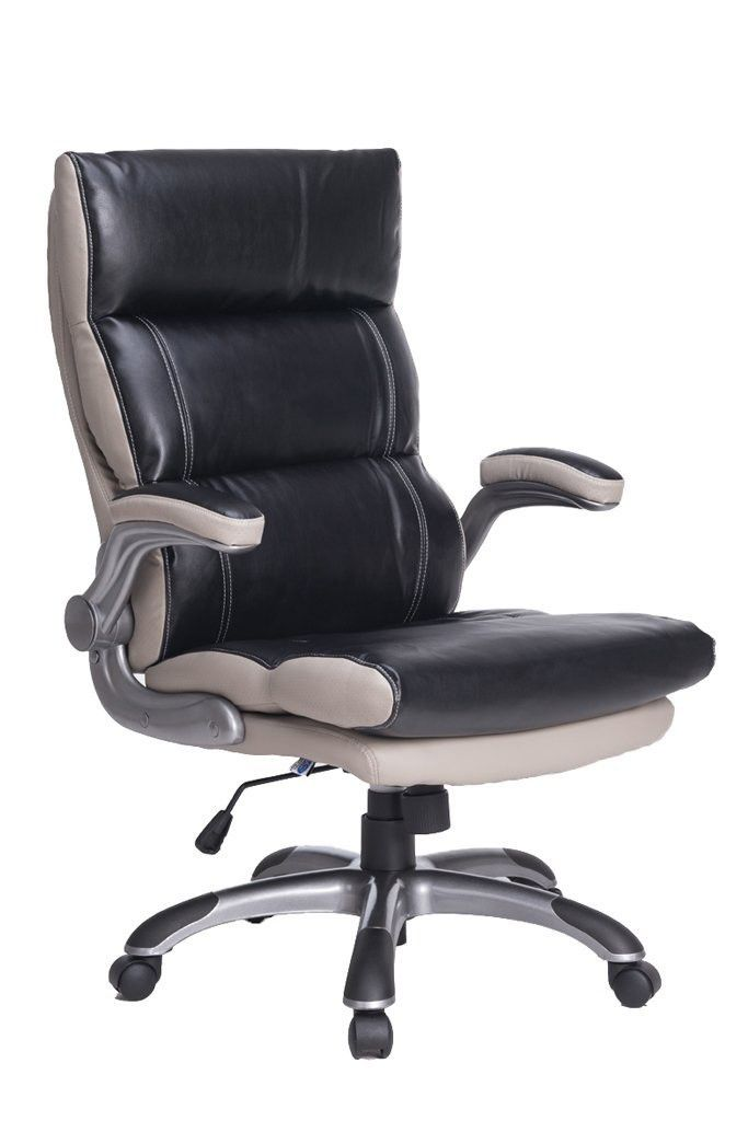 Modern ergonomic leather office chair with arms