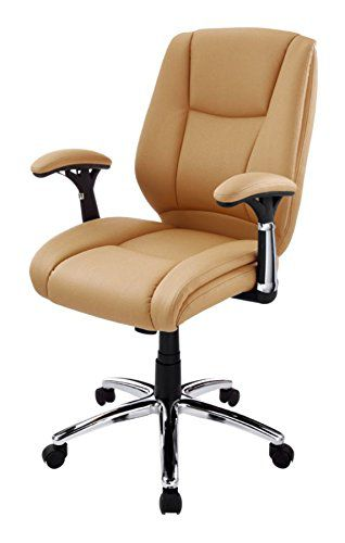 Realspace(R) Eaton Mid-Back Bonded Tan Leather Office Chair